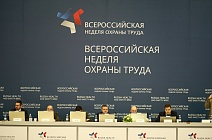 SPD Spoke at All-Russia Occupational Safety and Health Week