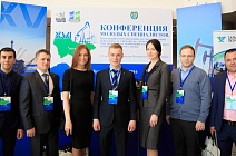 SPD Young Professionals' Led the Forum in Khanty-Mansiysk