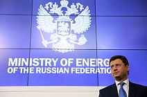 RF Minsiter of Energy Alexander Novak at the World Petroleum Exhibition