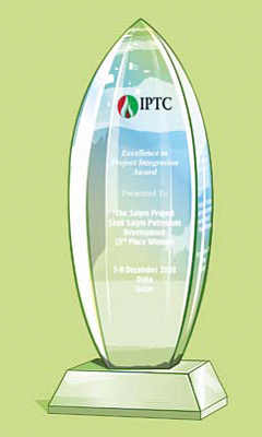 Excellence in Project Integration Award