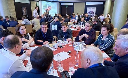SPD Held Contractor HSSE Forum